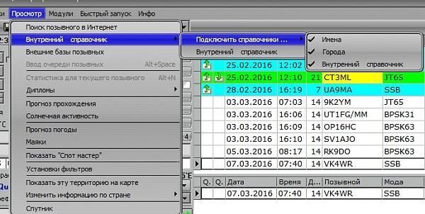 Нажмите на изображение для увеличения.  Название:sprav.jpg Просмотров:33 Размер:84.2 Кб ID:159502