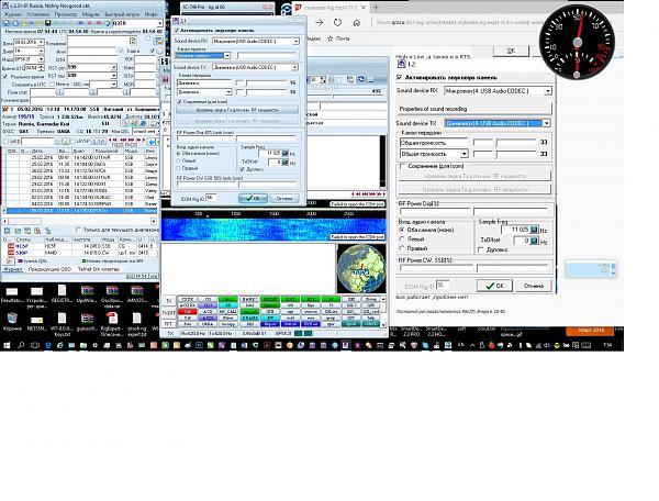 Нажмите на изображение для увеличения.  Название:DIG-revimAUDIO_EQF.jpg Просмотров:90 Размер:570.8 Кб ID:159644