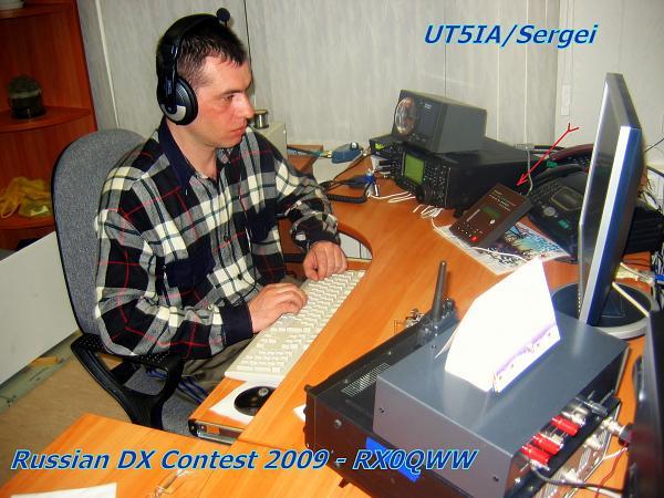 Нажмите на изображение для увеличения.  Название:Russian DX Contest 2009 016-1.jpg Просмотров:68 Размер:1.08 Мб ID:159777
