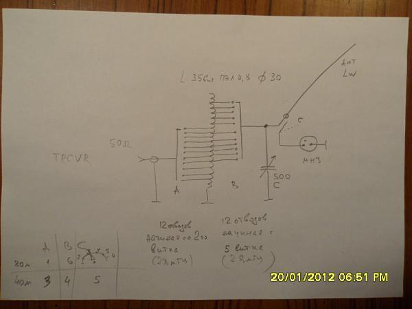 Нажмите на изображение для увеличения.  Название:Антенна Фукса.JPG Просмотров:346 Размер:293.7 Кб ID:159966