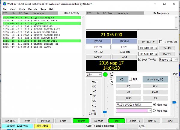 Нажмите на изображение для увеличения.  Название:UI_2.png Просмотров:112 Размер:44.7 Кб ID:160259