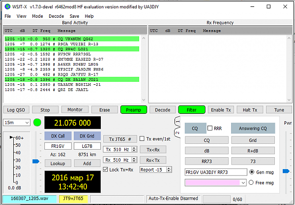 Нажмите на изображение для увеличения.  Название:UI_3.png Просмотров:114 Размер:41.2 Кб ID:160260