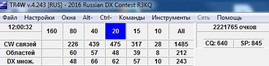 Название: RDXC.jpg Просмотров: 889  Размер: 37.6 Кб