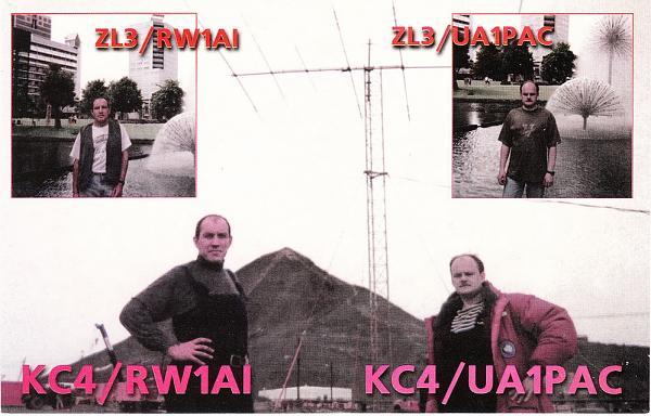 Нажмите на изображение для увеличения.  Название:KC4.jpg Просмотров:38 Размер:203.6 Кб ID:160535
