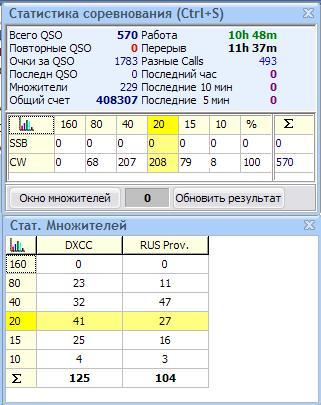 Название: rdxc.JPG Просмотров: 336  Размер: 32.5 Кб