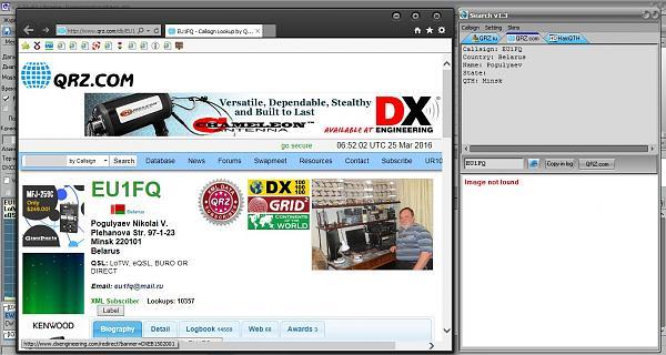 Нажмите на изображение для увеличения.  Название:qrz.com.jpg Просмотров:35 Размер:189.7 Кб ID:160833
