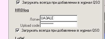 Название: HRDLO.JPG Просмотров: 318  Размер: 15.7 Кб
