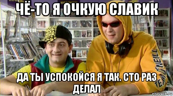 Название: slavik-i-dimon_92340219_orig_.jpg Просмотров: 489  Размер: 65.0 Кб