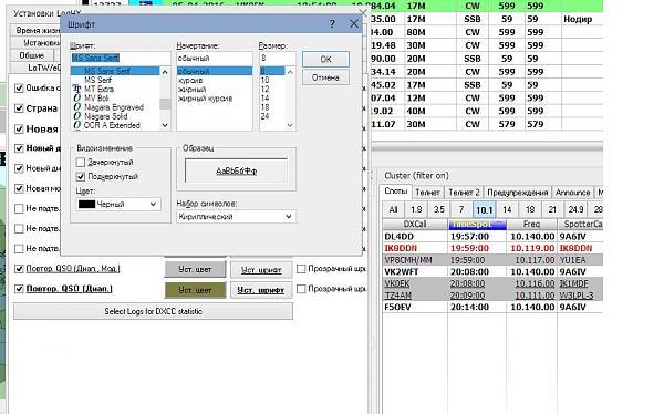 Нажмите на изображение для увеличения.  Название:Povtor.JPG Просмотров:19 Размер:96.6 Кб ID:161585