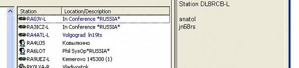 Нажмите на изображение для увеличения.  Название:aprs.jpg Просмотров:203 Размер:25.3 Кб ID:16184