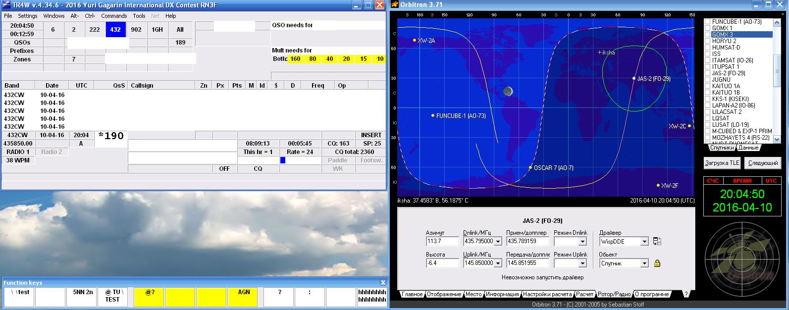 Нажмите на изображение для увеличения.  Название:RN3F_GC2016_VHF.png Просмотров:217 Размер:310.6 Кб ID:161913