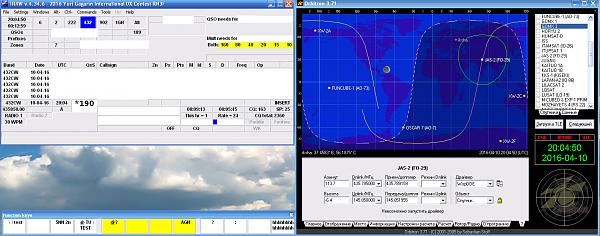 Нажмите на изображение для увеличения.  Название:RN3F_GC2016_VHF.png Просмотров:221 Размер:310.6 Кб ID:161913