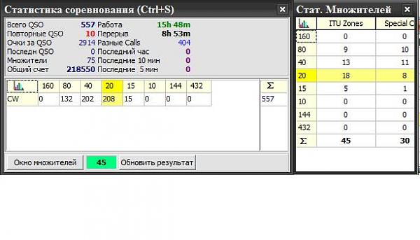 Нажмите на изображение для увеличения.  Название:Стадион Кубок Г&#1.JPG Просмотров:81 Размер:35.8 Кб ID:161926