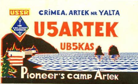 Название: U5ARTEK-QSL6.jpg Просмотров: 1287  Размер: 27.7 Кб