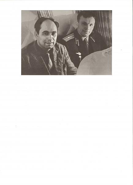 Нажмите на изображение для увеличения.  Название:Гагарин и Песков.jpg Просмотров:40 Размер:1.54 Мб ID:162028