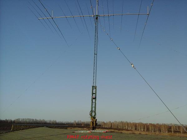 Нажмите на изображение для увеличения.  Название:RM4F-rotating-mast-2.jpg Просмотров:311 Размер:882.8 Кб ID:162055