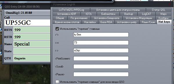 Нажмите на изображение для увеличения.  Название:Hot keys.jpg Просмотров:47 Размер:73.3 Кб ID:162100