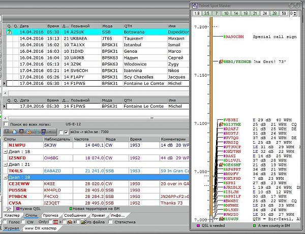 Нажмите на изображение для увеличения.  Название:spotmaster.jpg Просмотров:36 Размер:208.2 Кб ID:162402