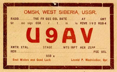 Название: u9av-1937.jpg Просмотров: 878  Размер: 30.3 Кб