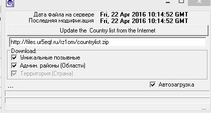 Название: Screenshot_22.jpg Просмотров: 396  Размер: 26.4 Кб