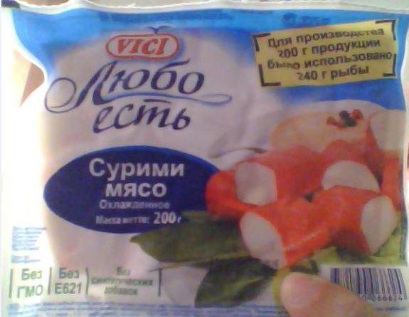 Название: мясо....JPG Просмотров: 410  Размер: 40.9 Кб