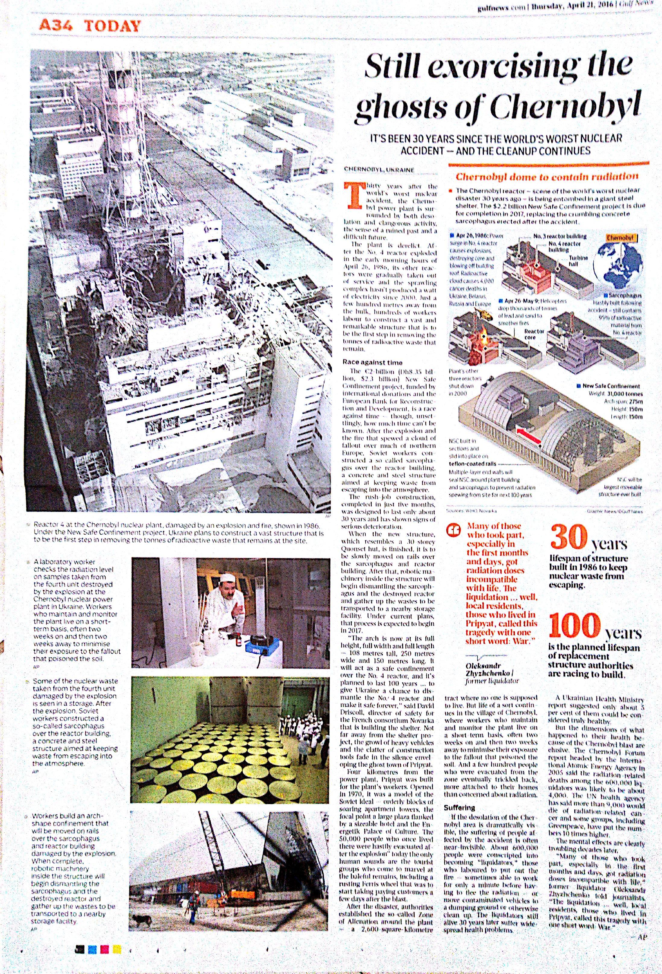 Нажмите на изображение для увеличения.  Название:Chernobyl'_1.jpg Просмотров:62 Размер:2.20 Мб ID:162762
