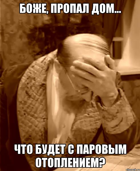 Нажмите на изображение для увеличения.  Название:prof-preobrazhenskij_30006113_orig_.png Просмотров:33 Размер:366.4 Кб ID:162783