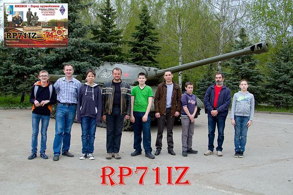 Нажмите на изображение для увеличения.  Название:RP71IZ_foto.jpg Просмотров:116 Размер:423.4 Кб ID:163533