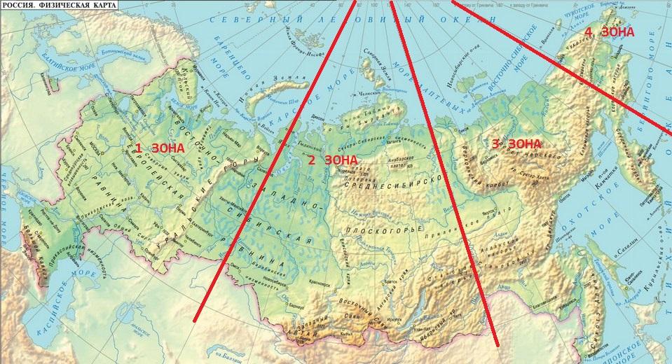 Нажмите на изображение для увеличения.  Название:РФ_карта2.jpg Просмотров:32 Размер:260.3 Кб ID:163601