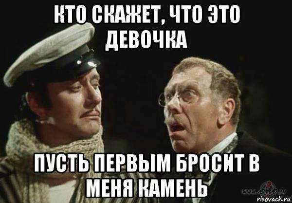 Нажмите на изображение для увеличения.  Название:kto-skazhet-chto-eto-devochka-pust_66894445_orig_.jpg Просмотров:32 Размер:48.8 Кб ID:164027