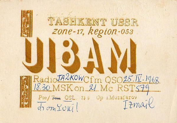 Нажмите на изображение для увеличения.  Название:UI8AM1.jpg Просмотров:38 Размер:106.1 Кб ID:164514