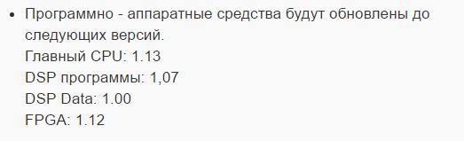 Название: 2016-05-29_183725.png Просмотров: 2028  Размер: 6.7 Кб
