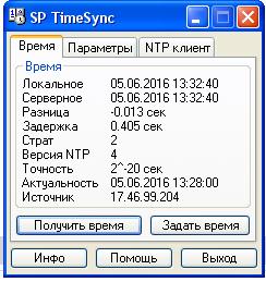 Название: 111111111.PNG Просмотров: 1321  Размер: 19.8 Кб