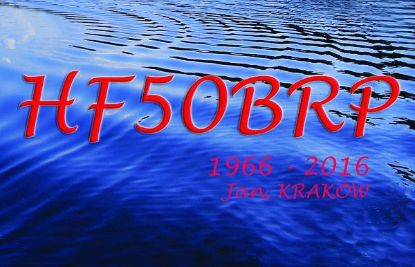 Нажмите на изображение для увеличения.  Название:HF50BRP_2_CMYK.jpg Просмотров:33 Размер:809.1 Кб ID:164963