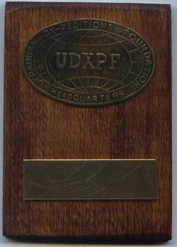 Название: Medal.jpg Просмотров: 727  Размер: 23.0 Кб