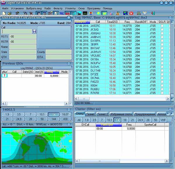 Нажмите на изображение для увеличения.  Название:LogHX.jpg Просмотров:82 Размер:143.6 Кб ID:165240