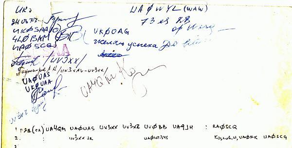 Нажмите на изображение для увеличения.  Название:ua0ls text-1.jpg Просмотров:24 Размер:76.4 Кб ID:165335