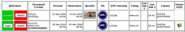Нажмите на изображение для увеличения.  Название:111111111.PNG Просмотров:63 Размер:28.4 Кб ID:165423