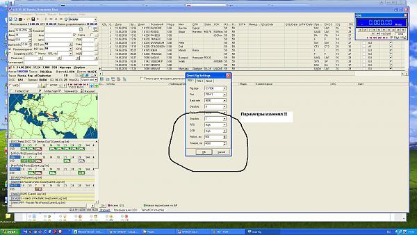 Нажмите на изображение для увеличения.  Название:Трансивер-лог.JPG Просмотров:673 Размер:325.3 Кб ID:165567