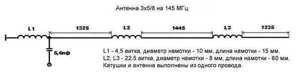Нажмите на изображение для увеличения.  Название:3х5,8.JPG Просмотров:1523 Размер:26.8 Кб ID:16569