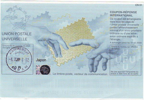 Нажмите на изображение для увеличения.  Название:coupon.JPG Просмотров:182 Размер:692.7 Кб ID:16580