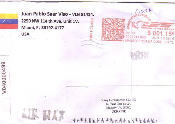 Название: конверт.png Просмотров: 436  Размер: 253.6 Кб