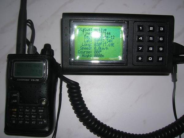Нажмите на изображение для увеличения.  Название:GPS.JPG Просмотров:315 Размер:40.8 Кб ID:1662