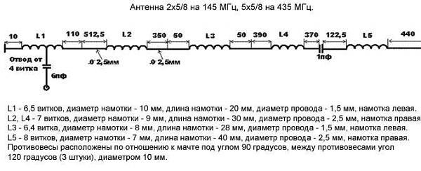 Нажмите на изображение для увеличения.  Название:2 диапазонка.JPG Просмотров:784 Размер:48.2 Кб ID:16620