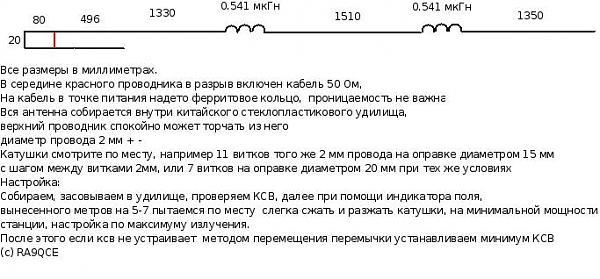 Нажмите на изображение для увеличения.  Название:RA9QCE_144_colli_3el_50R.jpg Просмотров:469 Размер:55.8 Кб ID:16653