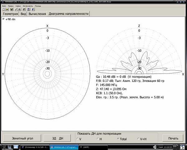 Нажмите на изображение для увеличения.  Название:DN.jpg Просмотров:176 Размер:66.6 Кб ID:16674