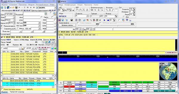 Нажмите на изображение для увеличения.  Название:Screenshot_5.jpg Просмотров:25 Размер:281.6 Кб ID:167396