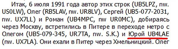 Нажмите на изображение для увеличения.  Название:UB5LAE.jpg Просмотров:19 Размер:176.6 Кб ID:167591