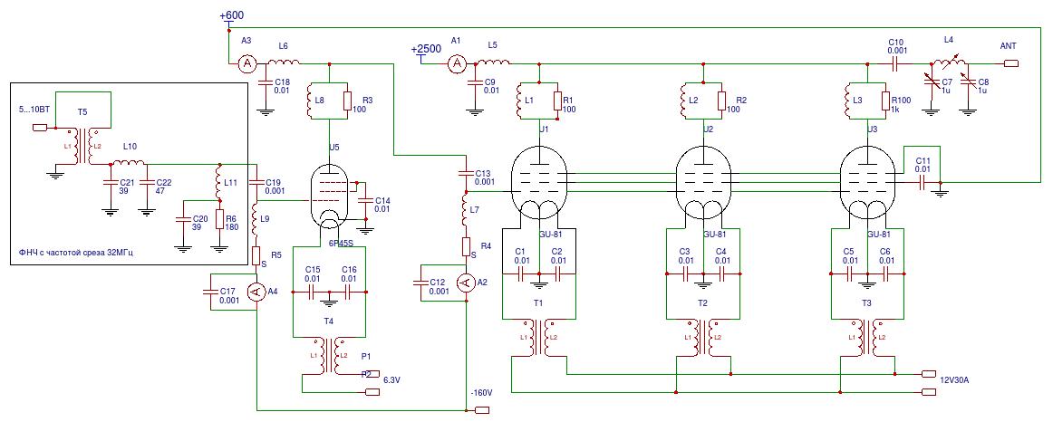 Нажмите на изображение для увеличения.  Название:New-Schematic-Module1.png Просмотров:42 Размер:50.2 Кб ID:167614