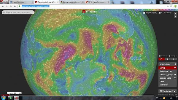 Нажмите на изображение для увеличения.  Название:Ветры Земли.jpg Просмотров:25 Размер:334.4 Кб ID:167615